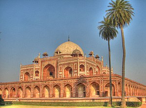 Dara Shukoh - Humayun's Tomb, where the remains of Dara Shukoh were interred in an unidentified grave.