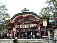 Hushimi-inari-taisha haiden.jpg