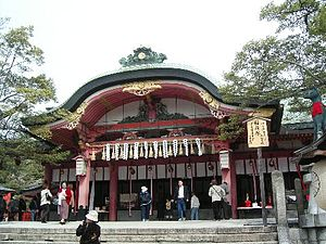 Fushimi Inari-taisha - Front view of the haiden