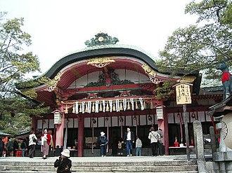Fushimi Inari-taisha - Front view of the haiden
