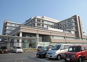 Hyogo Prefectural Kakogawa Medical Center.JPG
