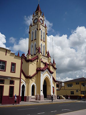 St. John the Baptist Cathedral, Iquitos - another view