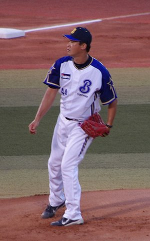 Tomo Ohka - Ohka with the Yokohama DeNA BayStars