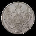 INC-609-a Двенадцать рублей 1831 г. (аверс).png