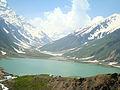 Ice land of Pakistan.JPG