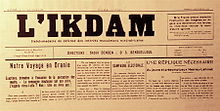 https://upload.wikimedia.org/wikipedia/commons/thumb/2/24/Ikdam.jpg/220px-Ikdam.jpg