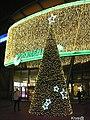 Iluminacja - Wesołych Świąt i Szczęśliwego Nowego Roku 2013 - panoramio.jpg