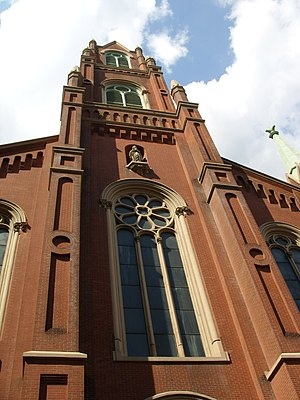 Immaculate Conception of the Blessed Virgin Mary Church (Bronx, New York) - Immaculate Conception Church East 150th Street