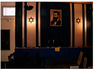Meir Dizengoff - Interior of Dizengoff house, now Independence Hall, where Ben Gurion declared Israeli independence on 14 May 1948