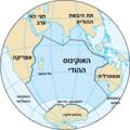 Indian Ocean - he IHO.png