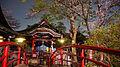 Inokashira Benzaiten.jpg