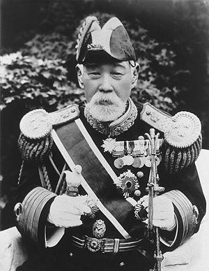 Imperial Japanese Navy General Staff - Image: Inoue Yoshika