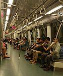 Inside the MRT train.jpg