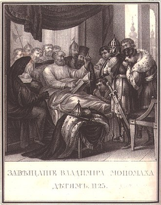 Vladimir II Monomakh - The Testament of Vladimir Monomakh to Children, 1125. Lithography of 1836.
