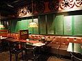 Interior of restaurant The Happy Red Onion.jpg