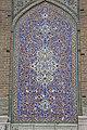 Iran IMG 3109 Iran (2418944291).jpg