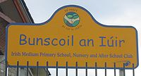 Sign at Irish primary school in Newry