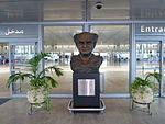 Israel International Airport terminal 3 David Ben Gurion bust.jpg
