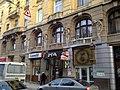 Ivano-Frankivsk, Ivano-Frankivs'ka oblast, Ukraine - panoramio (29).jpg