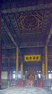 Hall Of Supreme Harmony Wikipedia