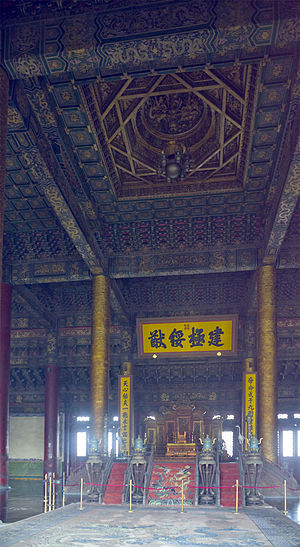 Hall of Supreme Harmony - The throne and ceiling