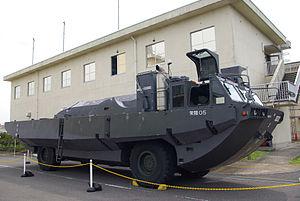 JGSDF Type94 Beach Minelayer Vehicle 20120520-04.JPG