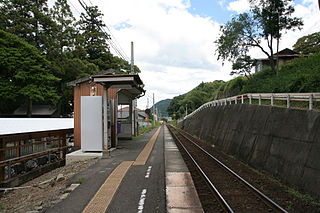 Mikamo Station Railway station in Higashimiyoshi, Tokushima Prefecture, Japan