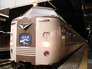 Tamba (train) - 183 series train on a Tamba service at Kyoto Station, March 2006