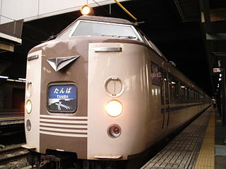 Tamba (train)
