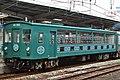 JR DC Kikuha32-502.jpg