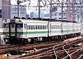 JR Hokkaido kiha56 148 JRcollar.jpg