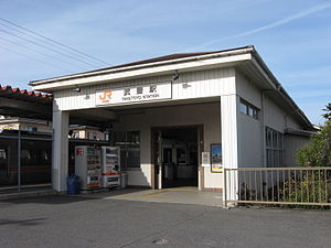 JR Taketoyo Station Building.jpg