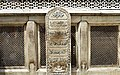 Jahanara Begum Tomb Delhi 1.jpg
