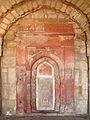 Jamali Kalami 014.jpg