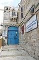 Jerusalem-Al-Umariya-School-DZCA-1390.jpg