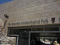 Jerusalem Jerusalem Archaelogical Park (6036459584).jpg