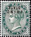 Jhind Queen Victoria Head Half Anna Error 1899 SG17a.jpg