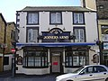 Joiners Arms. Address. 39 Queen Street. Morecambe. Lancashire. LA4 5EQ - geograph.org.uk - 1235576.jpg