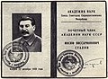 Joseph Stalin. Honorary member of the Academy of Sciences of USSR.jpg