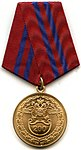 Jubilee Medal 200 Years of Interior Troops 1811 - 2011.jpg