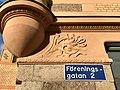 Jugendhuset terrakotta 4.jpg