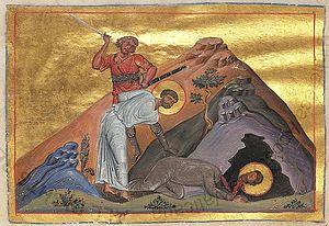 Juventinus and Maximinus - Image: Juventinus and Maximinus (Menologion of Basil II)