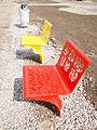 Jyväskylä - benches.jpg