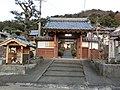 Kōshaku-ji temple, Seki, 2017.jpg