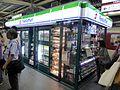 K-FamilyMart Kintetsu Saidaiji station No.3 platform store (1).JPG