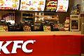 KFC frankfurt.jpg