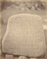 KITLV 87612 - Isidore van Kinsbergen - Inscribed stone at Kawali near Tjiamis - Before 1900.tif