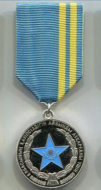 KZ Medal Elbasi Guard 2 kl.jpg