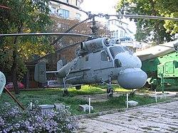 Ka-25Ts har en större och rundare radom under nosen.