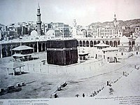 Picture of the Kaaba taken in 1898